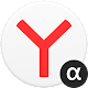 Yandex Browser (alpha) Download for PC Windows 10/8/7