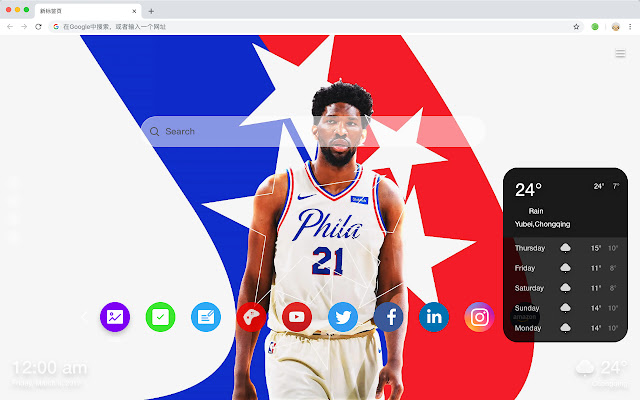 Joel Embiid New Tab & Wallpapers Collection