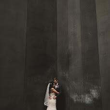 Wedding photographer Christian Lee (christianlee). Photo of 04.04.2016