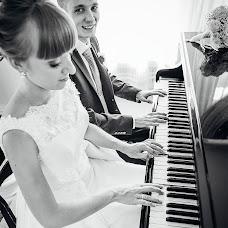 Wedding photographer Lyudmila Dymnova (dymnovalyudmila). Photo of 27.03.2017