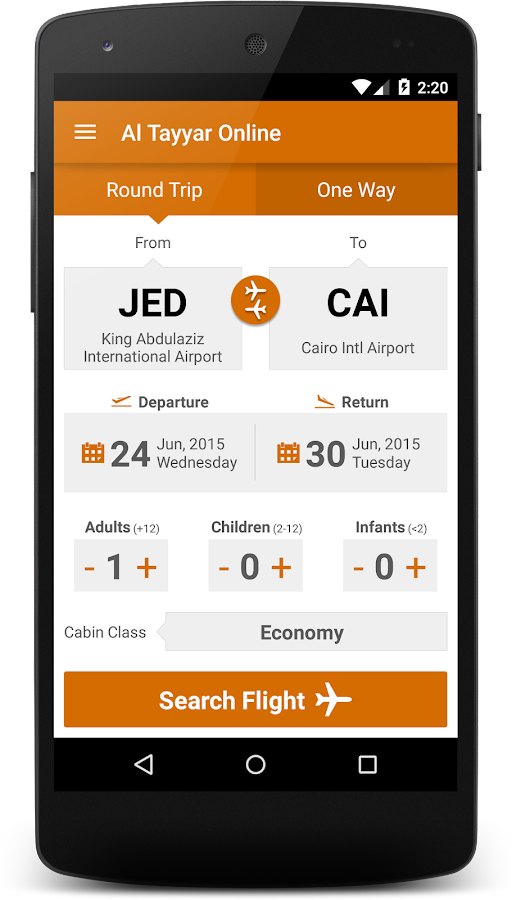 Altayyar Flights Hotels Cars- screenshot