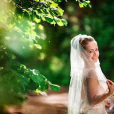 Wedding photographer Tatyana Kondrashova (milana77). Photo of 19.04.2016