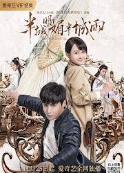 Half Bright and Half Rain China Web Drama
