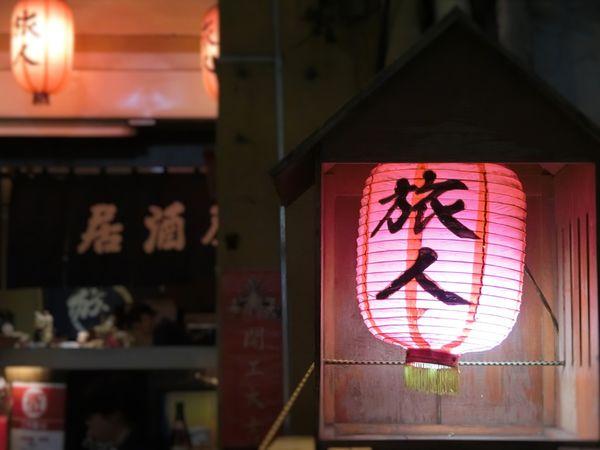旅人關東煮 - 寒流來的時候就是要吃湯頭超鮮甜的關東煮 + 超級好吃串燒!!