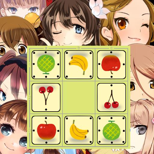 3x3将棋 - だんだん強くなる9人の将棋娘がお相手だ - 棋類遊戲 App LOGO-APP試玩