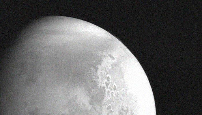 China releases space probe's first image of red planet Mars