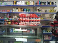 Store Images 6 of Jmart