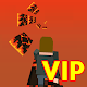 TwistRoad VIP Download on Windows