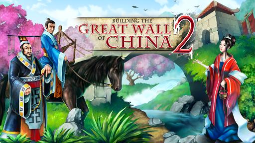 玩免費策略APP|下載Building the China Wall 2 app不用錢|硬是要APP
