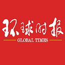 GLOBAL TIMES - CHINA DAILY NEWS 2.0 APK Download