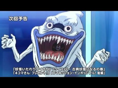 妖怪ウォッチ(2019) 35話|動画
