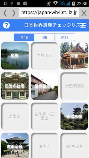 コレクションアプリ作成 アプリ工作キット