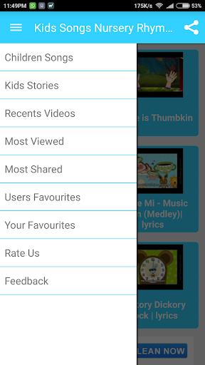 孩子們的歌曲童謠|玩教育App免費|玩APPs