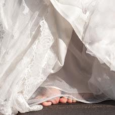Esküvői fotós Lilla Lakatos (Lullabyphotos). Készítés ideje: 30.10.2018