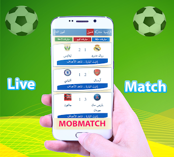 Mobmatch Sport yalla shoot koora live 2018 » Free App for your phone