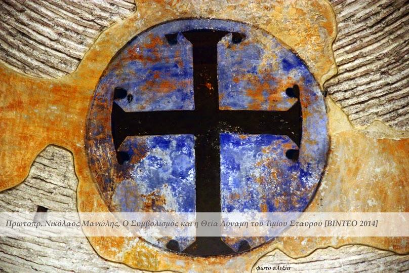196.2014_07_15-IMG_4689Εκκλησία Αχειροποίητος.jpg
