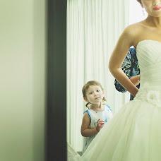 Wedding photographer Lazaro Casas (lazarocasas). Photo of 28.05.2015