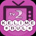TV2 Kelime Bul Oyunu icon