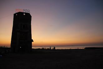 Photo: torre de sal