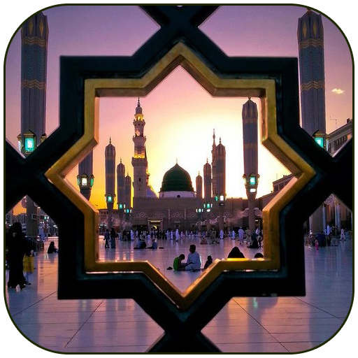 Makkah Madina Live Wallpaper Apps On Google Play