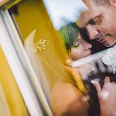 Wedding photographer Tamás Hartmann (tamashartmann). Photo of 21.05.2018