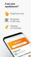screenshot of QIWI Wallet