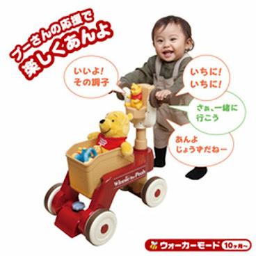 小熊維尼 學步小推車& 四輪騎乘車