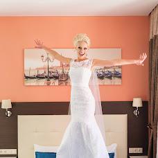 Wedding photographer Ekaterina Vasyukova (Vasiukova). Photo of 09.12.2015