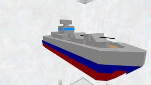 U.S.S boat