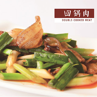 Double-cooked Meat (Hui Guo Rou)