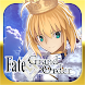 Fate/Grand Order (English) - Androidアプリ