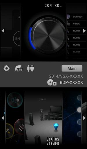 iControlAV5 4.4.0 screenshots 1