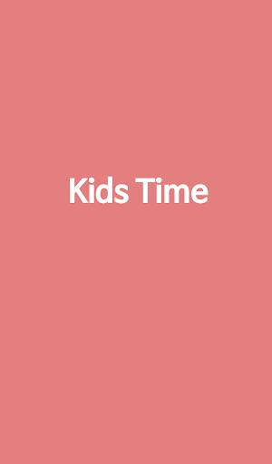 KIDSTIME 2 키즈타임 -유아 어린이 만화 영상