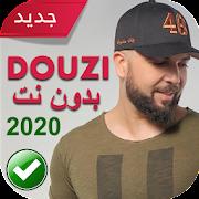 أغاني الدوزي بدون نت 2019/2020 - Chansons Douzi APK