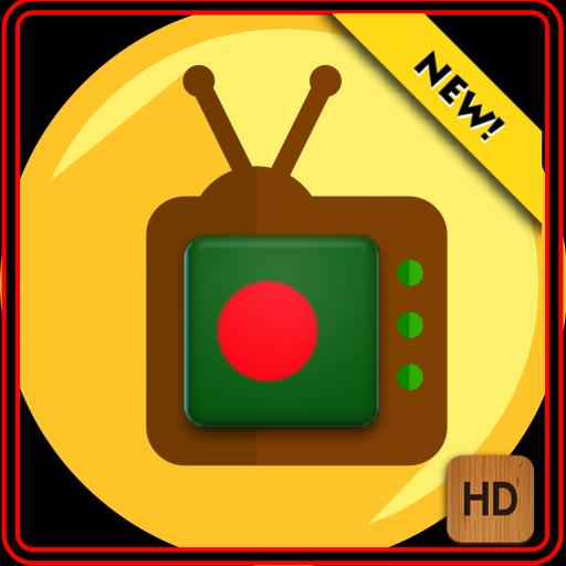 TV Guide For Bangladesh