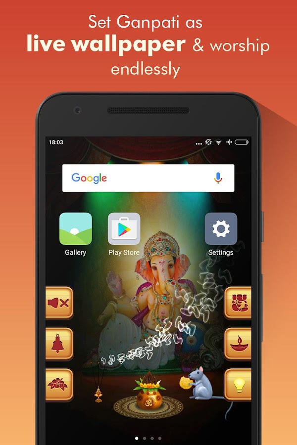 Ganpati Ganesh - All In One- screenshot