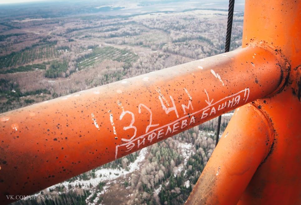 Вышка А330,  высота 324 метра