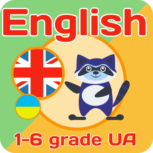 English class 1-6 - Apps on Google Play