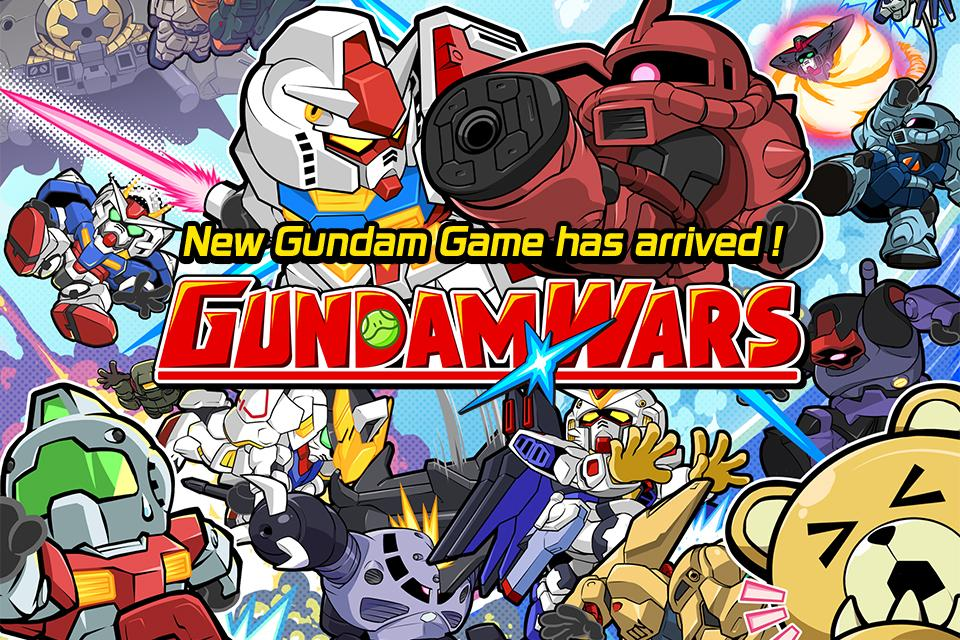 LINE: GUNDAM WARS- screenshot