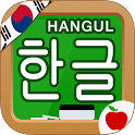 Korean Hangul Handwriting - Korean Alphabet icon