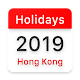 Download Hong Kong Public Holidays 2019 For PC Windows and Mac