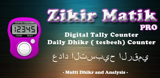 unlimited, multi dhikr recording, stylish and easy to use