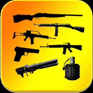 Guns Sound Simulator for PC and MAC