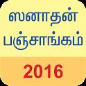 Sanatan Tamil Calendar 2016 icon