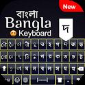 Bangla English Keyboard With Emoji & themes icon