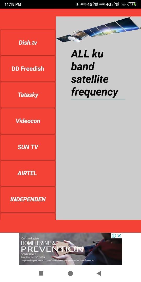 Скриншот Dth frequency
