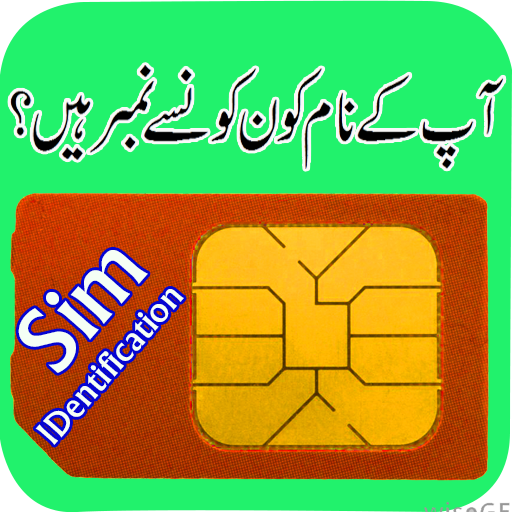Iphone 7 Ringtone Download Pagalworld: Download Namaz Se Pehle In Urdu Google Play Softwares