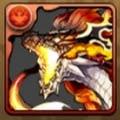緋空司・ヤマトタケル=ドラゴン