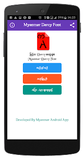 Myanmar Darcy Font - náhled