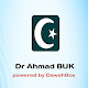 Dr Ahmed Buk DawahBox for PC-Windows 7,8,10 and Mac